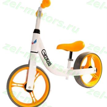 Беговел Gimpel LA 10 Orange/White  4670025458962