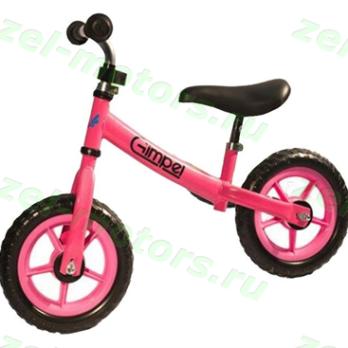 Беговел Gimpel LS 10 Pink  4670025458993
